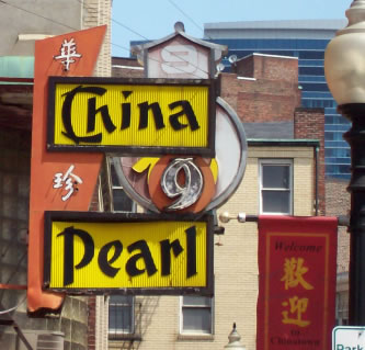 China Pearl, Boston